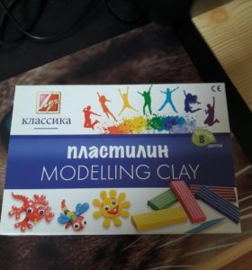 Пластилин Modelling Clay