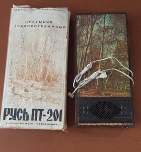 Радиоприёмник трехпрограммный Русь рт-20