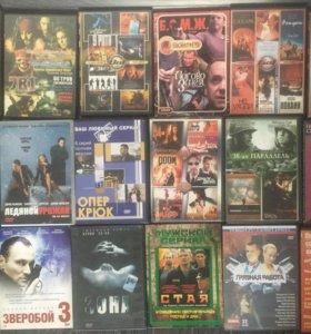 Диски DVD фильмы, игры