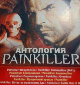 Антология дисков painkiller
