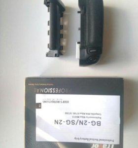 Батарейный блок для Nikon D7100 /D7200