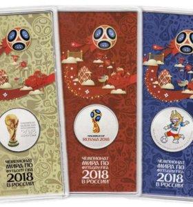 Монеты 25 рублей футбол в России 2018 года