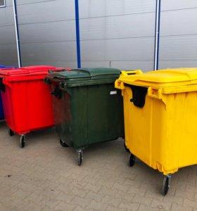 Мусорные контейнеры на 120, 240, 660, 1100 литров