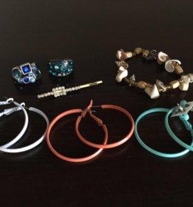 Сережки и кольца бесплатно