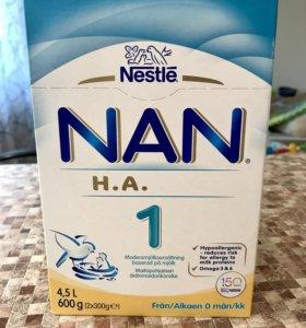 Смесь 1 NAN. H.A. финский, НАН гипоаллергенный