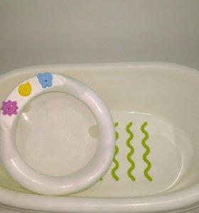 Ванночка Икея, стульчик, круг