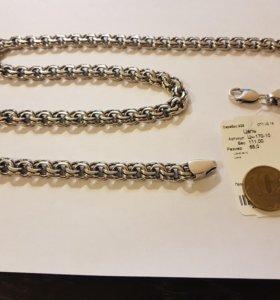 Цепь серебро 111гр.