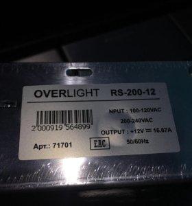 Блок питания Overlight rs-200-12
