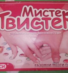 """Настольная игра """"Пальчиковый твистер"""""""