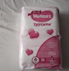 Трусики для девочек Хаггис 9-14 кг, 52 шт
