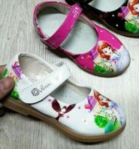 Детские туфельки два цвета