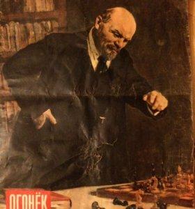Журнал «Огонёк» 1958 год