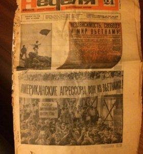 Газета «Неделя» 1969