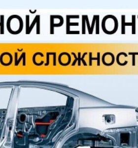 Автодоктор 164 . Кузовной ремонт любой сложности!