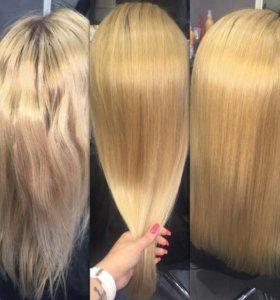 Бразильское выпрямление волос.