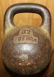 Гиря 32 СССР