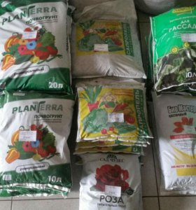 Почвогрунты, садовая земля, сапропель