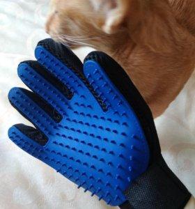 Перчатка для вычёсывания