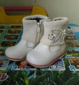 Сапожки ботинки 21 размер