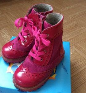 Ботинки на байке Котофей