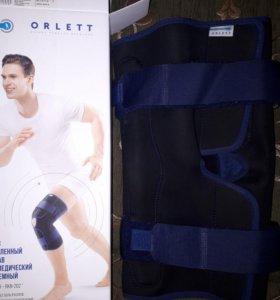 Ортез на коленный сустав (тутор)