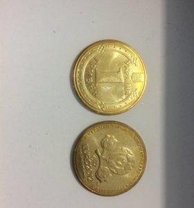 Монеты EURO 2012