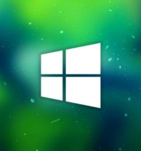 Установка программ и операционной системы Windows