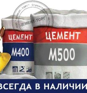 Цемент М500 50 кг в Коврове