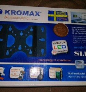Кронштейн kromax slim 3 (новый)