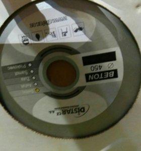 Продам алмазный диск по бетону