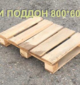 Полуподдон (миниподдон или полупаллет) 800*600