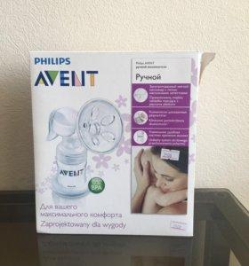 Молокоотсос Avent Philips ручной