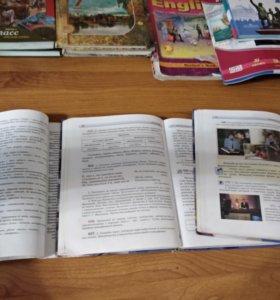 Учебники по русскому языку 6 класс 3 части