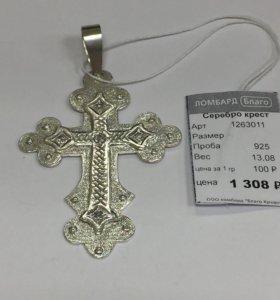 серебро крест