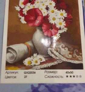 Картины по номерам 40×50