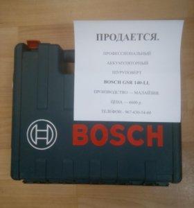 Шуруповерт BOSCH 140-LI