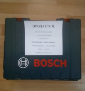 Перфоратор BOSCH GBH 2-26 DFR 800 Вт