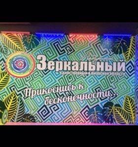 Оператор аттракциона