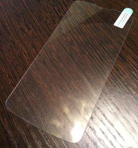 Защитное стекло на Philips Xenium V387