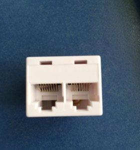 Разветвитель для Ethernet-кабеля