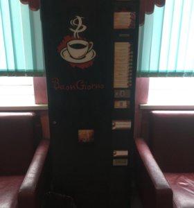 Автомат кофе машина