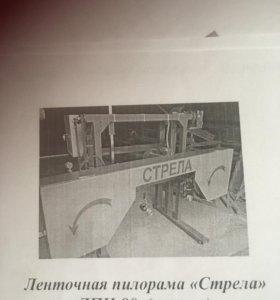 Ленточная пилорама Стрела ЛПЦ90