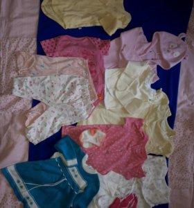 Вещи на девочку 0-6 месяцев