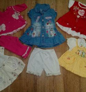 Одежда для девочки от 0 - 1 года