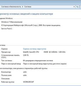 4 ядра, 3Гб DDR3, GTX 750