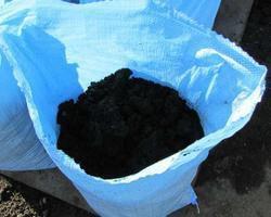 Почвогрунт растительный (чернозем) торфяной 50л