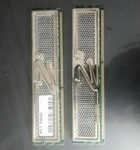 DDR 3 1333