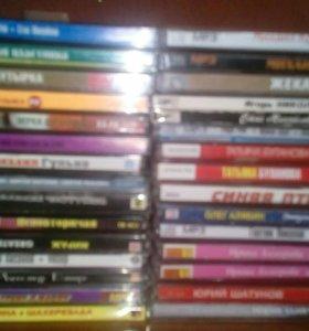 Музыкальные диски МП3