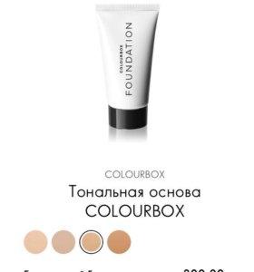 Тональная основа Colourbox