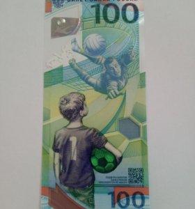 100 руб. ФИФА.